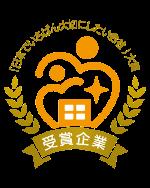Good_Company_Award