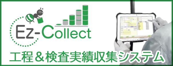 Ez-Bee