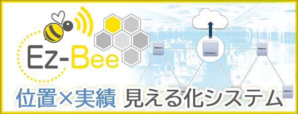 A-Eye CAMERA